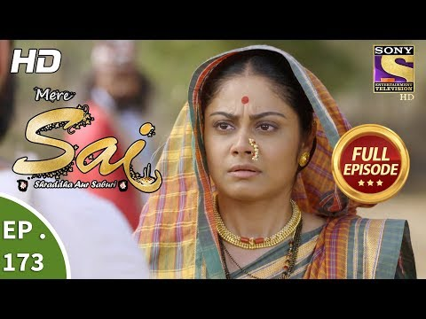 Mere Sai - Ep 173 - Full Episode - 24th May, 2018