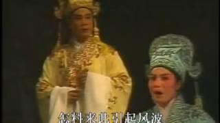 【戏曲】海南传统琼剧经典《搜书院》洪雨 吴孔孝 梁家樑 3 of 3