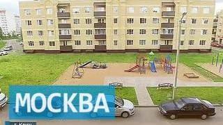 видео Новостройки в Клине от 1.16 млн руб за квартиру от застройщика