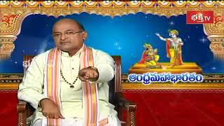 Garikipati Andhra Mahabharatam Episode 1740