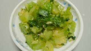 Prepare Tasty Starfruit Chutney
