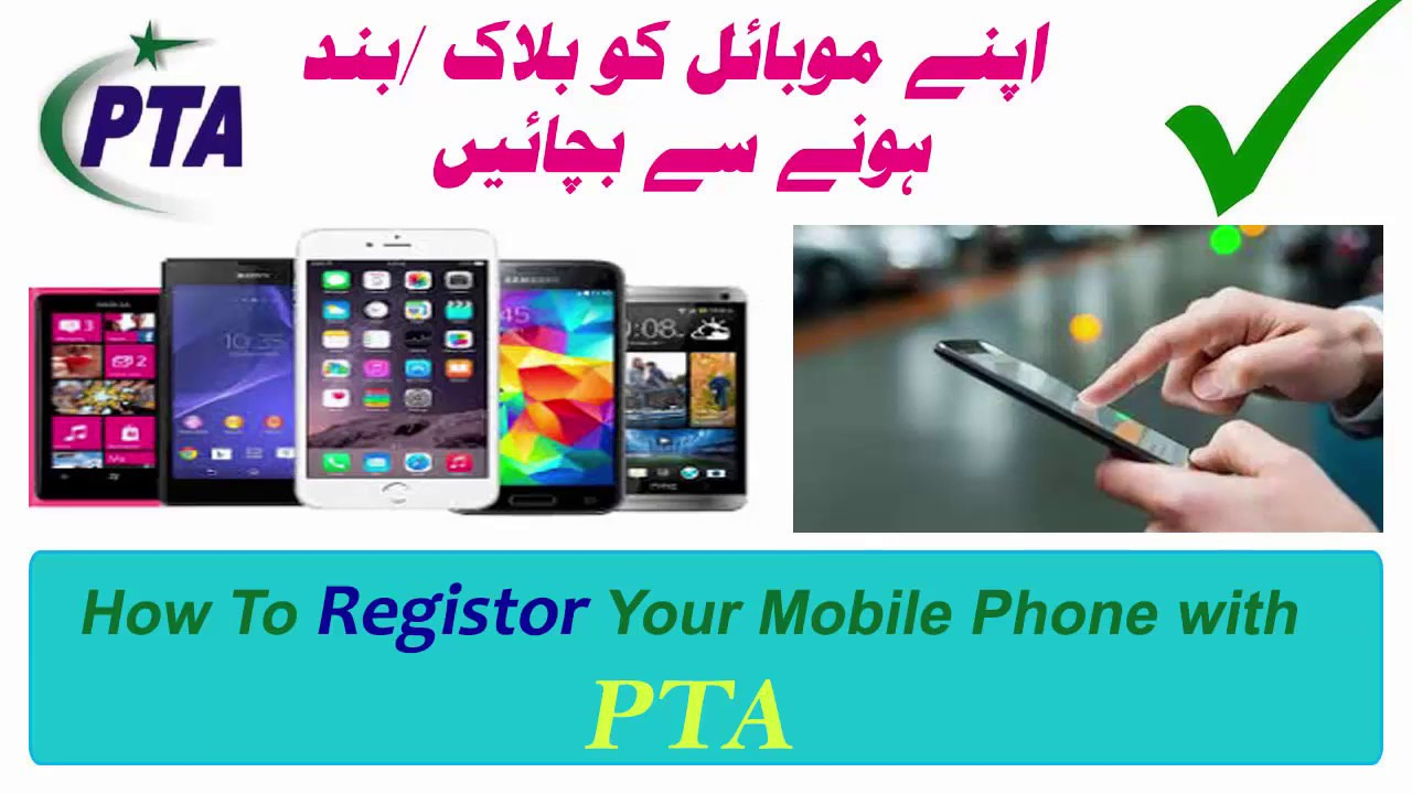 How to register mobile in PTA | PTA mobile registration | IMEI registration  in pakistan
