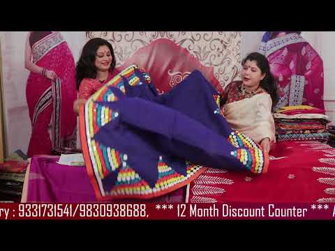 Chaitra Sale_12-04-2018 || Anumits Boutique || FULL HD ||