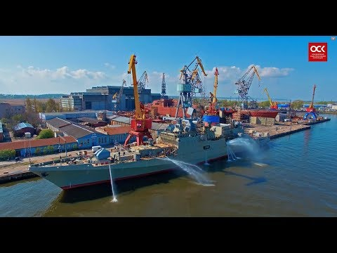 USC — the largest shipbuilding company in Russia: naval equi