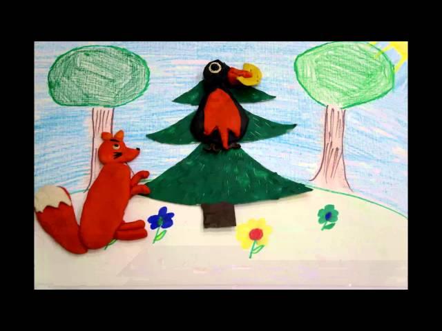 """Изображение предпросмотра прочтения – «Мультстудия """"Фиолетовый котёнок""""» читают произведение «Ворона и Лисица» И.А.Крылова"""