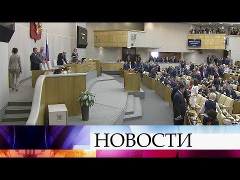 И.о.премьер-министра Дмитрий Медведев встретился с представителями фракций в Госдуме.