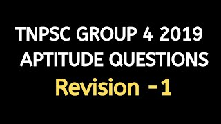 TNPSC Group  4 2018 - Maths Revision -#1