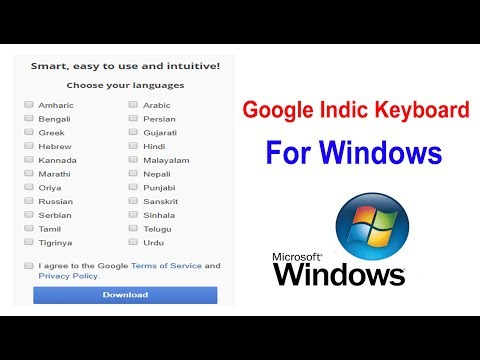 How to use Google Indic Keyboard In computer,How to use google indic