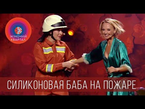 Русские девушки в банях 18+ - Девушки -