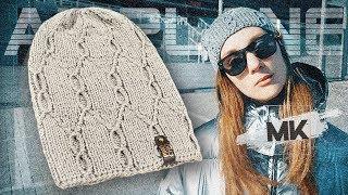 ИНТЕРЕСНАЯ ШАПКА БИНИ ДЛЯ МОДНИЦЫ / Вяжем женскую шапку на осень-зиму круговыми спицами