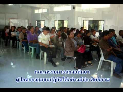 การประเมินมาตรฐานการศึกษาภายนอกรอบ3โรงเรียนดงมันพิทยาคม2557