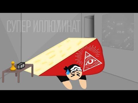 СУПЕР ЛАМИНАТ ► Superliminal |1| Прохождение
