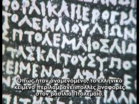 Carl Sagan's Cosmos Episode 12:Encyclopaedia Galactica (greek subs)