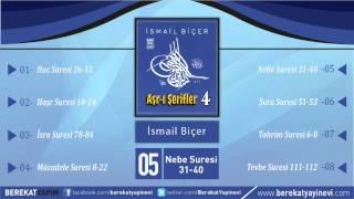 İsmail Biçer - Nebe Suresi 31/40