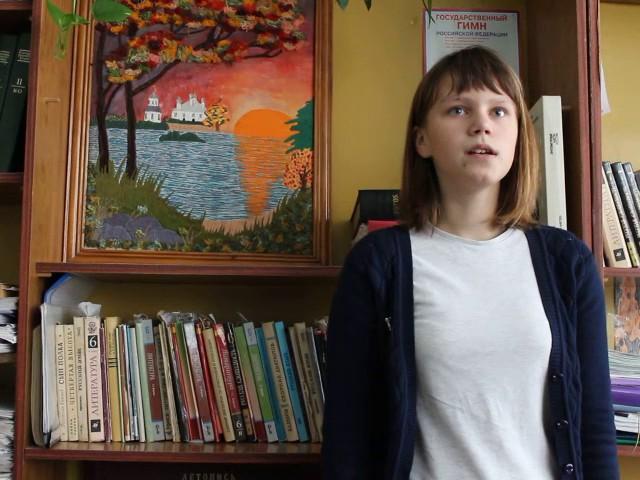 Изображение предпросмотра прочтения – ЕлизаветаКуликова читает произведение «Добро и зло» А.А.Фета