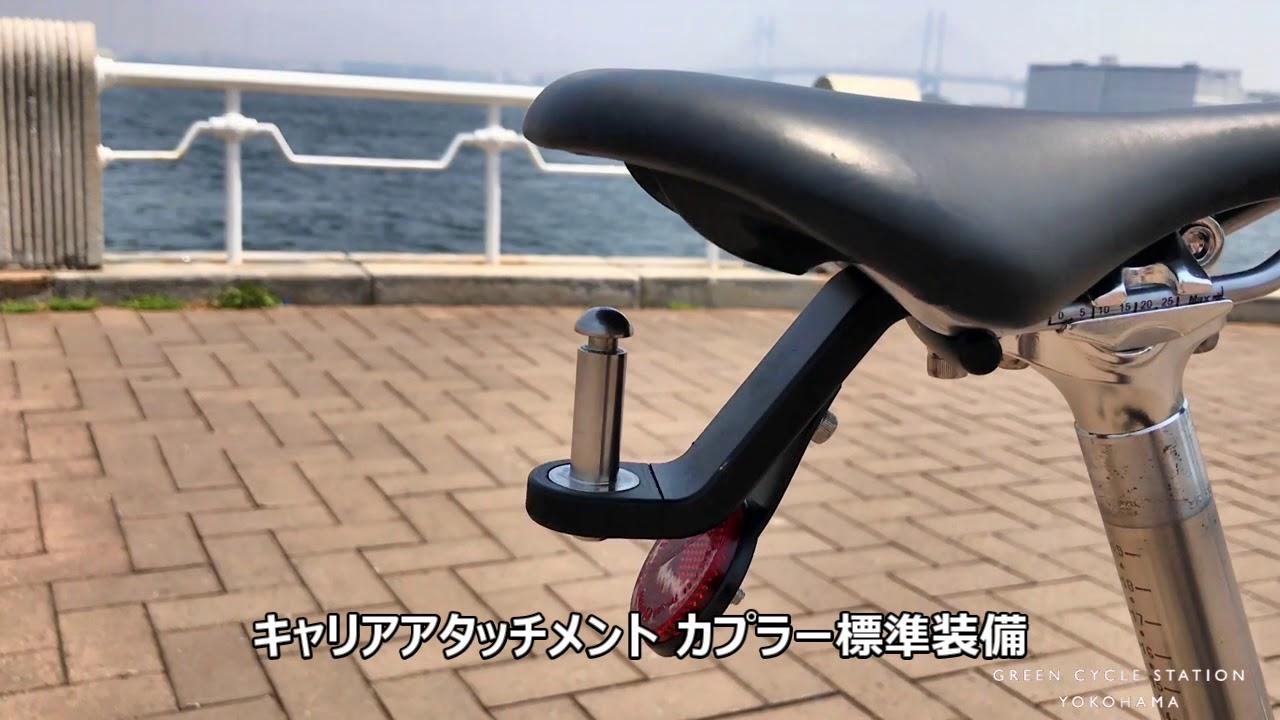 自転車 iruka