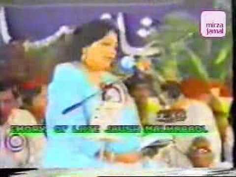 Najma Khan - Rangeeniye jahaan se dahla diya