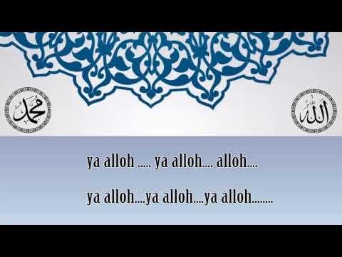 Sholawat Nabi - Lirik annabi shollu alaih