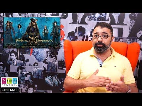 مراجعة بالعربي لفيلم Pirates of the Caribbean: Dead Men Tell No Tales | فيلم جامد