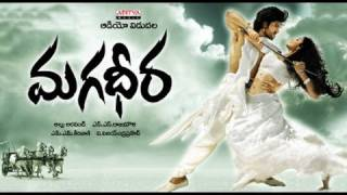 Magadheera Movie Song With Lyrics - Anaganaganaga (Aditya Music) - Ram charan,Kajal Agarwal