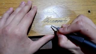 ремонт гнучкого валу