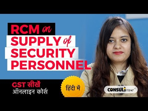 RCM on Supply of Security Personnel Services by Shaifaly Girdharwal