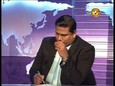Sithijaya Sirasa TV 01st November 2017