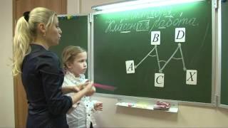 """День открытых дверей в школе """"Маленький гений"""" часть 1"""