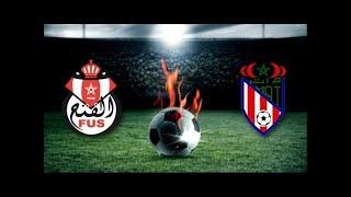 مباراة المغرب التطواني و الفتح الرباطي - موقع بي ان ماتش | www.beinmatch.com