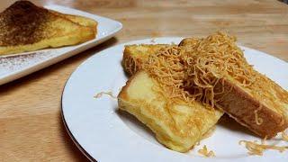 프렌치토스 맛있게 먹는법 (캬라멜맛 치즈)