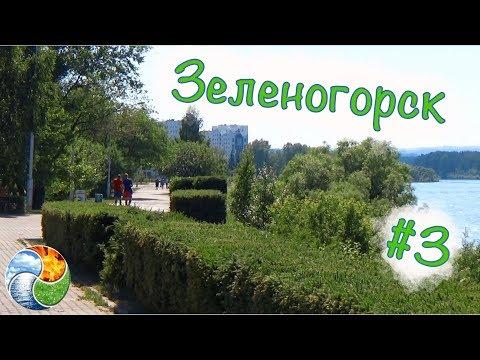 "#3-4 ЗЕЛЕНОГОРСК |НАБЕРЕЖНАЯ |РЕКА""КАН"""