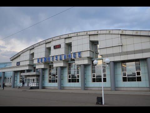 На поезде Нижнеудинск-Зима