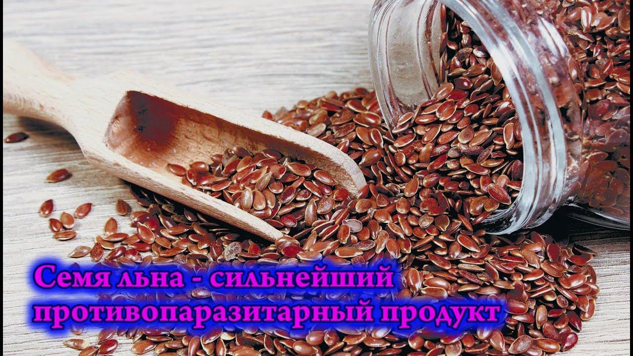 Как принимать семена чиа. Семена чиа для похудения - YouTube