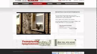 Как быстро заработать в интернете 100 рублей?
