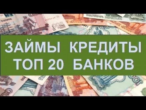 Оформить Кредитную Карту По Паспорту Онлайн С Моментальным Решением Без Справокиз YouTube · Длительность: 4 мин37 с  · отправлено: 2 дн. назад · кем отправлено: Марина Лазарева