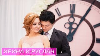 Инспирация свадьбы Ирины и Руслана ● свадебное агентство Галерея Уфа