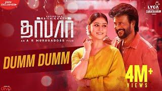 DARBAR (Tamil) - Dumm Dumm (Lyric Video) | Rajinikanth | A.R. Murugadoss | Anirudh | Subaskaran
