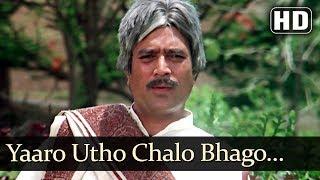 Yaaron Utho Chalo Bhago Daudo  (HD) -  Avtaar Song - Rajesh Khanna - Shabana Azmi