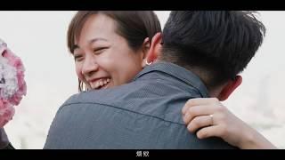 流浪動物之家的美好邂逅/訪談愛情故事/動物收容所/領養代替購買/求婚錄影/國威+筠雅