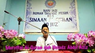 Surah Al-Waqi'ah - Recitation by Abdul Aziz, Cengkareng, Jakarta, Indonesia [Tadabbur Daily]