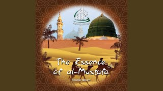 Blessed Mustafa - English (Re-Released)