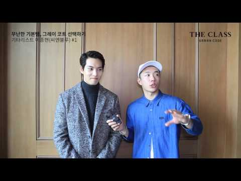 2015 The Class Fall Interview - Lee Jong Hyun