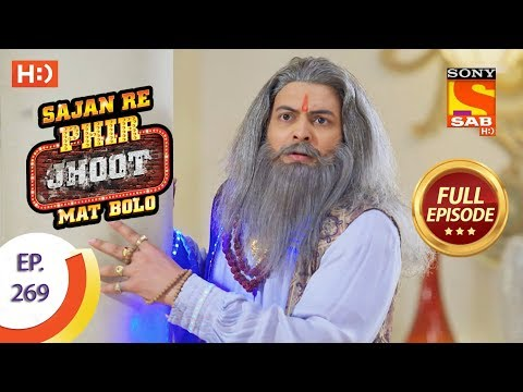 Sajan Re Phir Jhoot Mat Bolo – Ep 269 – Full Episode – 7th June, 2018