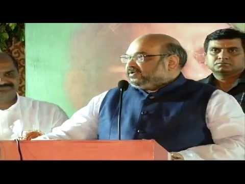 Amit Shah address rally in Gurgaon