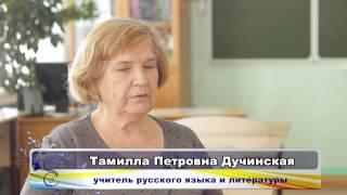 Документальный фильм о Школе №24 к юбилею. г. Иркутск