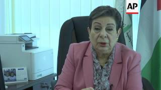 PLO official Ashrawi blasts settlements law