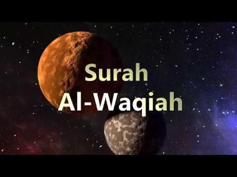 Surah AL Waqiah Deeply Emotional Quran Recitation With English Translation And Transliteration FULL