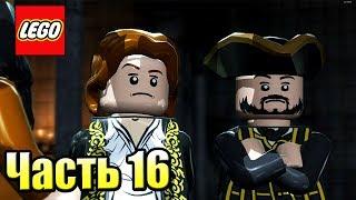 LEGO Пираты Карибского Моря {PC} прохождение часть 16 — ЦЕНТР ЛОНДОНА (На странных берегах)