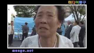 """노무현 대통령 서거, 유시민 어머니 """"아들아 내 아들아"""""""