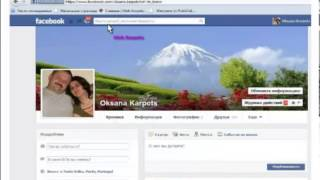 PubliCel - РАЗМЕЩАЕМ БАНЕРЫ НА ФЕЙСБУК  ПРАВИЛЬНО!(Теперь Вы знаете, кто работает уже целыми семьями как размещать баннеры на фэйсбуке! Из фэйсбука на разных..., 2013-05-29T08:23:47.000Z)